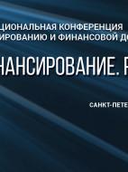 Заставка_ФБ_группа_Микрофинансирование