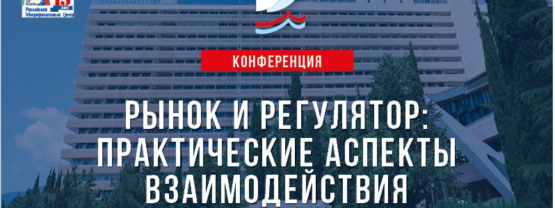 картинка_СМИ