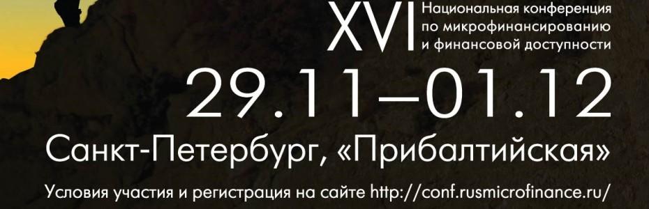 Питер_29-11-2017_2